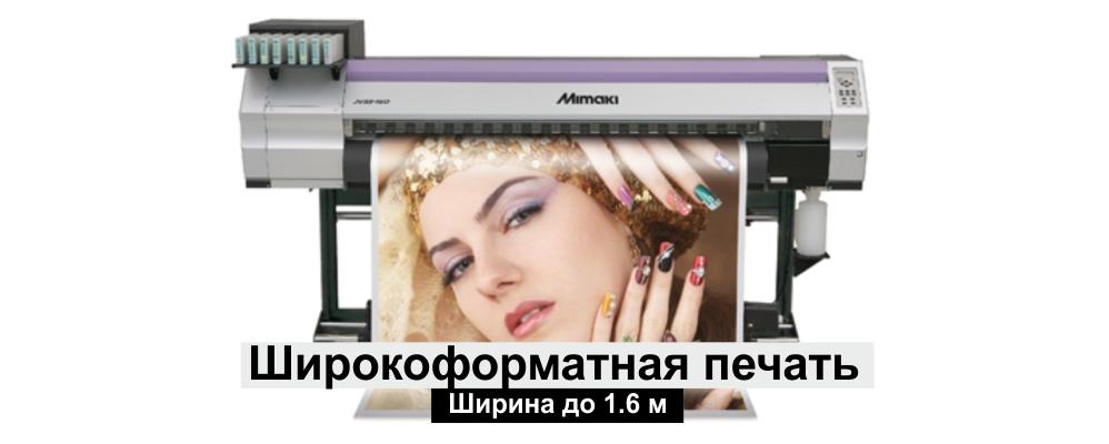 3d лазеры для резки изображений: